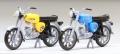 Kres 10150 H0 - Komplettmodelle 2x Simson S50