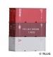Tillig 07707  TT - Container-Set mit drei 20'-Containern